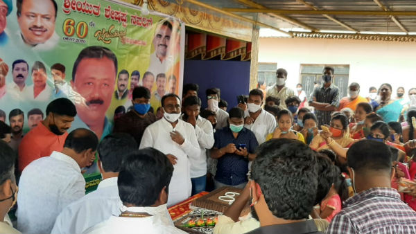 Magadi Legislator A. Manjunath Who Celebrated The Birthday Of The Supporter
