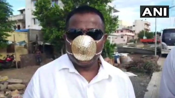 A Man Wears Mask Made Of Gold Worth Nearly Rs. 3 Lakh