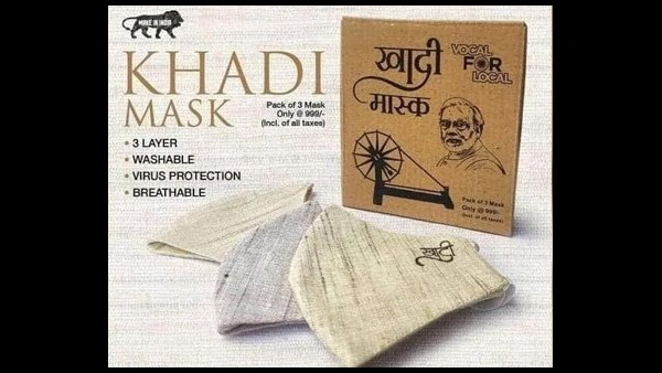 Khadi Commission Files Case Against Woman For Selling Fake Masks
