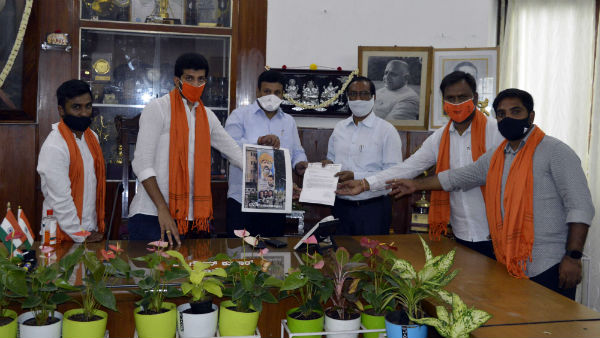 Illegal Banner: Bjp Yuva Morcha Complaint Against Congress With Bbmp Mayor