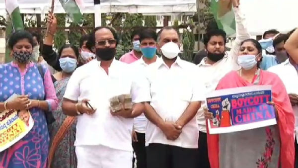 Davanagere Congress Committee Protest Demanding Ban On Chinese Goods