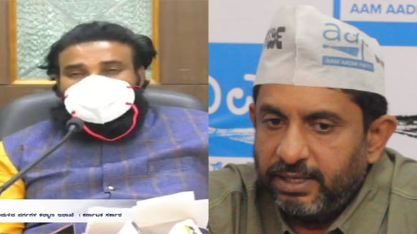 AAP Prithvi Reddy demands the resignation of Mr Sriramulu
