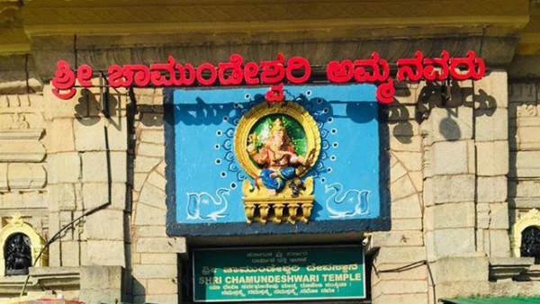 Chamundeshwari Temple Close For Devotes On July 20