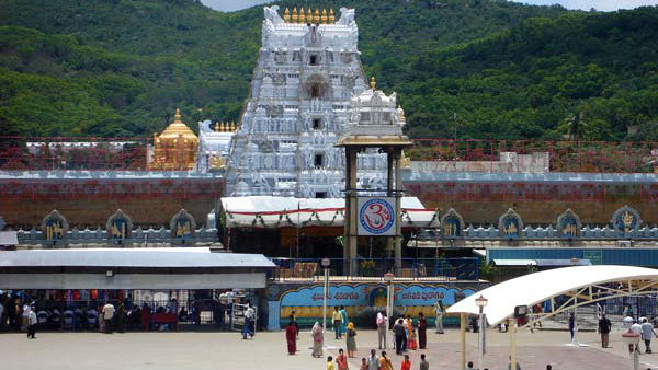 Close Darshan In Tirupati Temple TTD Employees Letter