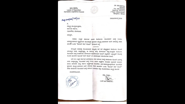 Former Minister SR Patil wrote letter to CM BSY to open 5000 beds Covid Care Center in Hubli-Dharwad