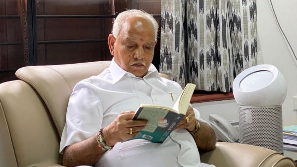 Chief Minister Yediyurappa Spent Sunday Curfew Time With Yayati Book