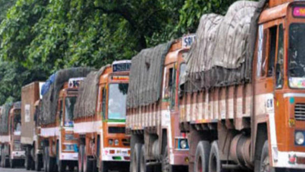 Drivers And Owners Of Goods Vehicles Protested In Chamarajanagar