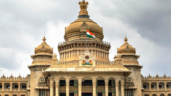 Karnataka Govt Approved To Add 25 Villages To Hassan CMC
