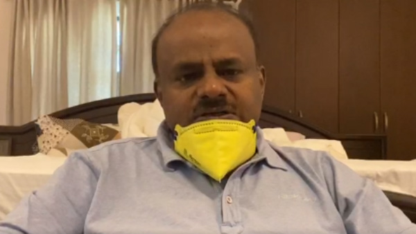 HD Kumaraswamy Demands State Govt To Take Seriously The Ayush Doctors Mass Resignation