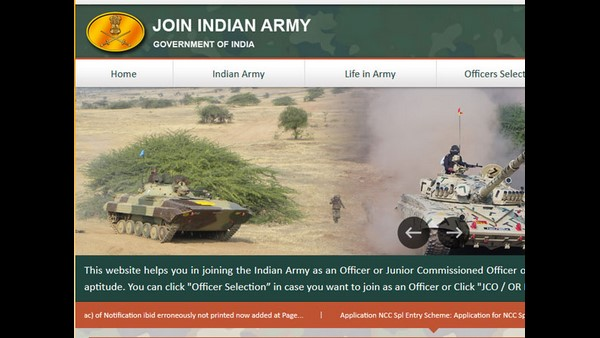 Indian Army Recruitment 2020 Technical Graduate Course 40 Posts For Engineers