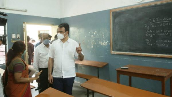 ಕರ್ನಾಟಕ ಸಿಇಟಿ 2020 ಫಲಿತಾಂಶ ದಿನಾಂಕ ಪ್ರಕಟಿಸಿದ ಡಿಸಿಎಂ