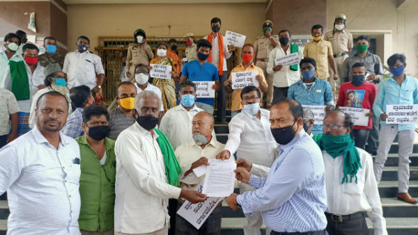 Protest Condemning The Transfer Of Channapatna Tahsildar Sudarshan