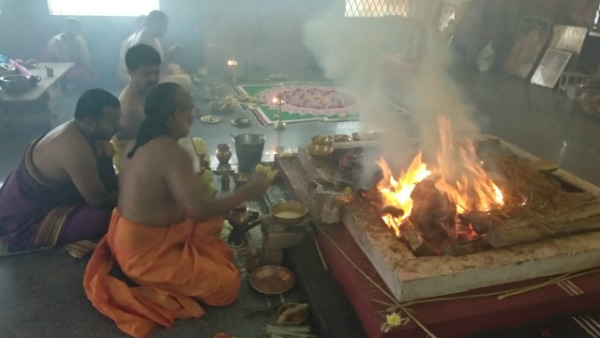 Shivamogga: Special Pooja Of The RSS For The Construction Of The Ram Mandir