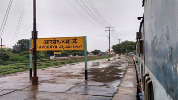 Ayodhya To Get New Temple Like Railway Station; Budget Raised