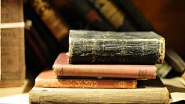 ಸ ರಘುನಾಥ ಅಂಕಣ; ಟ್ರಂಕು ಸೇರಿದ ಸದಾರಮೆ ನಾಟಕದ ನೋಟುಬುಕ್ಕು