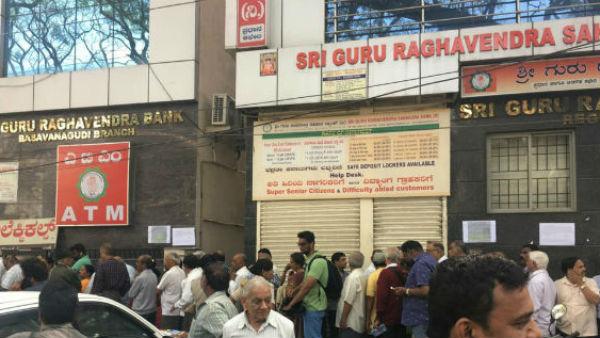 ಗುರುರಾಘವೇಂದ್ರ ಬ್ಯಾಂಕ್ ಅವ್ಯವಹಾರ: ಉದ್ಯಮಿಗಳ ಮನೆ ಮೇಲೆ ಸಿಐಡಿ ದಾಳಿ