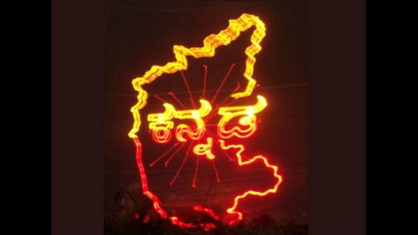 ಬಲವಂತದ ಹಿಂದಿ ಬೇಡ, ದ್ವಿಭಾಷಾ ನೀತಿ ಸಾಕು: ಕನ್ನಡಿಗರ ಆಂದೋಲನ