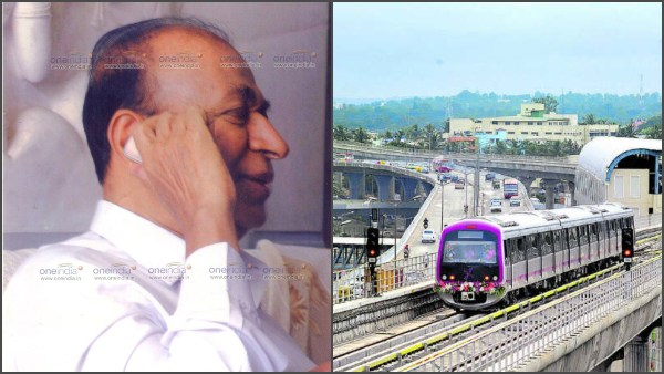 AAP demands Magadi Road Metro station to be named after Dr Rajkumar