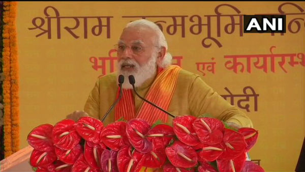 Modi Says Lord Ram Lived Under Tent For Years Now A Grand Temple For Him