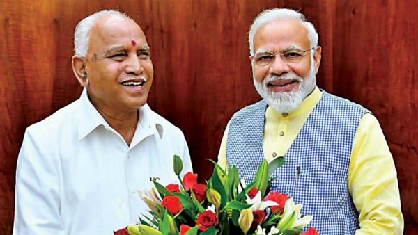 Toy Manufacturing Cluster In Koppal: PM Modi Appreciate CM Yediyurappa Government Decision