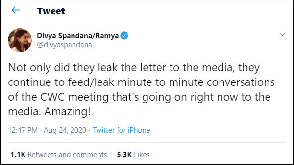 Former Mp Ramya Tweeted That Rahul Gandhi Made Mistake By Making Statements Against Senior Leaders