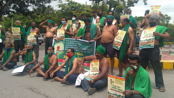 Mysuru: Hasiru Sene And Farmers Union Protest Against Land Reform Act