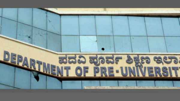 Karnataka 2nd PUC Revaluation Result 2020 Announced. Here Is How To Check