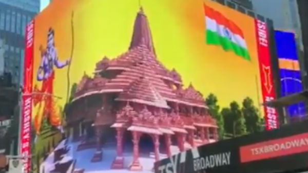 Ram Mandir Comes Up In New Yorks Times Square