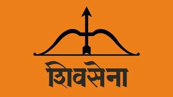 Those Who Forget Sacrifices Of Kar Sevaks In Ayodhya Will Be Ram Drohi: Shiv Sena Says On 'Bhoomi Pooja Day