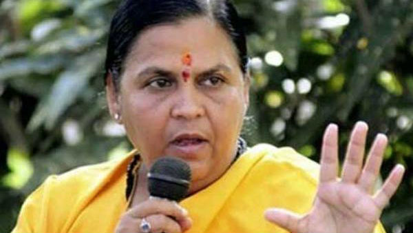 Uma Bharti To Skip Ayodhya Event As Covid Precaution