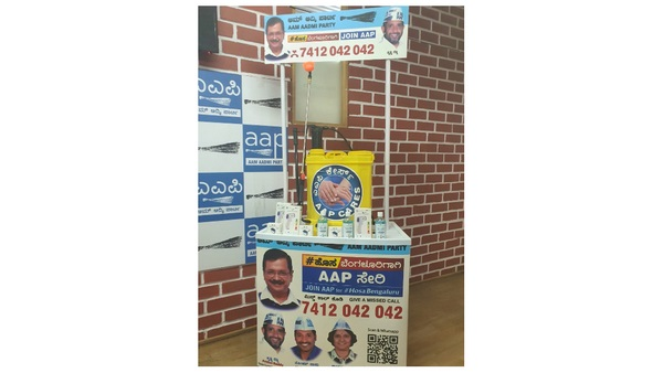 AAP initiative AAPCares to assist citizens across Karnataka