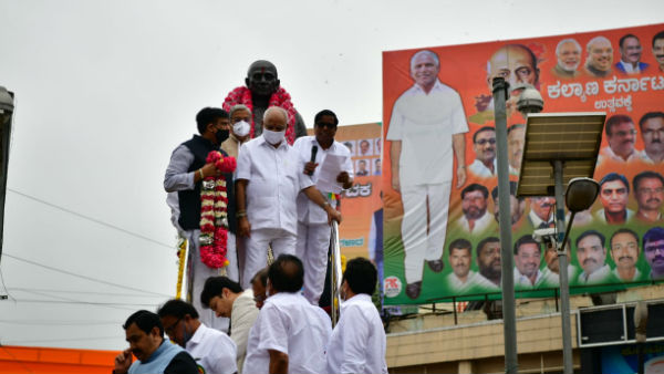 Cm Yediyurappa Is Heading To Delhi From Kalaburgi To Finalize Karnataka Cabinet Expansion