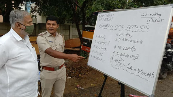 Police Sub Inspector Teaching For Children In Bengaluru