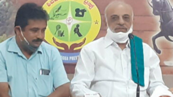 Shivamogga: Farmers Association Calls For Cooperation To Karnataka Bandh