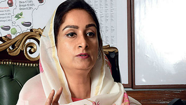 Harsimrat Kaur Badal to step down as Union Minister protest against Farm bills