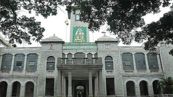 BBMP Election Case : HC reserved for orders