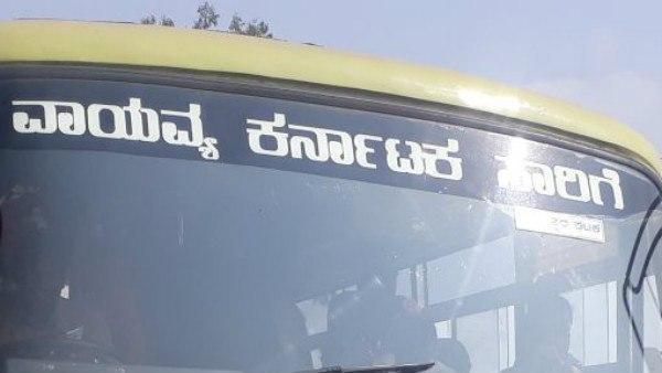 ಇಂದಿನಿಂದ ಬೆಳಗಾವಿ-ಮಹಾರಾಷ್ಟ್ರ ಬಸ್ ಸಂಚಾರ ಆರಂಭ