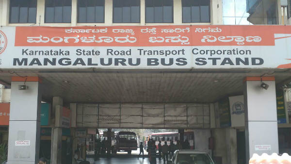 ಮಂಗಳೂರು-ಮುಂಬೈ ಕೆಎಸ್ಆರ್ಟಿಸಿ ಬಸ್ ಸಂಚಾರ ಆರಂಭ