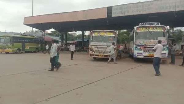 Unlock 4.0: Private Bus Traffic Started In Chitradurga From September 1