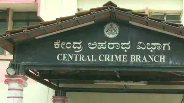 Mangaluru: Two Drug Peddlers Arrest In Dancer Kishor Shetty Drug Case