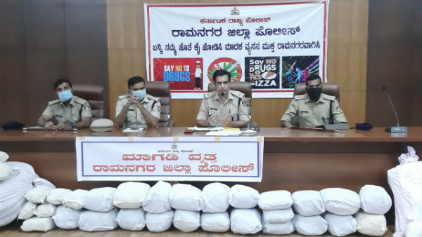 Rs 44 Lakhs Worth Marijuana Seized By Ramanagara Police