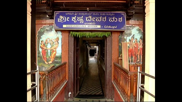 Udupi: Opened Krishna Math For Devotees From Today