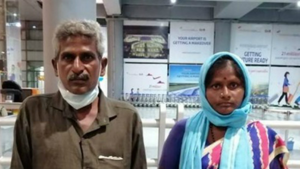 Telangana Man Without Passport Returns Home From Dubai