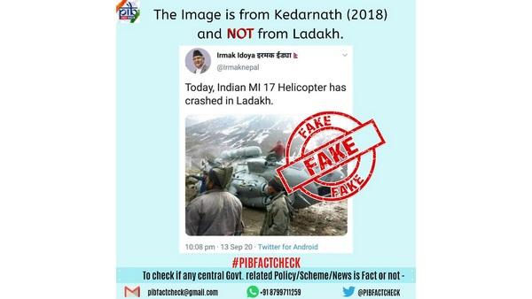 Fact Check: ಲಡಾಖ್ನಲ್ಲಿ ಭಾರತದ Mi-17 ಹೆಲಿಕಾಪ್ಟರ್ ಪತನ