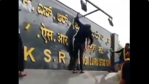 Karnataka Navnirman Sena members scorched hindi name plate in KSR Railway Station Bengaluru