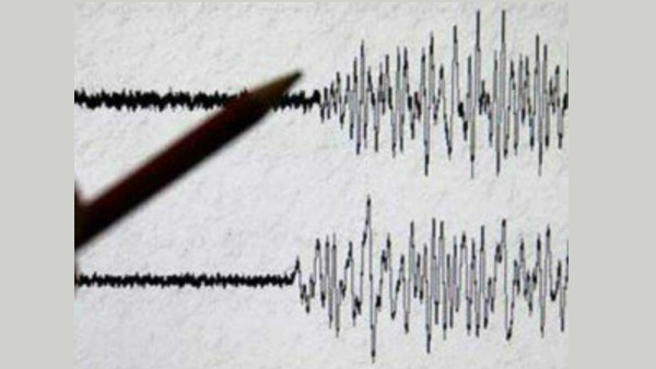Earthquake Of 3.6 Magnitude At Capital City Of Jammu Kashmir