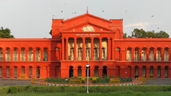 Karnataka High Court Recruitment 2020 For 30 District Judge Post