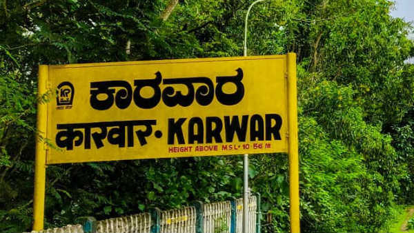 Karwar Bengaluru Rail Service From September 4