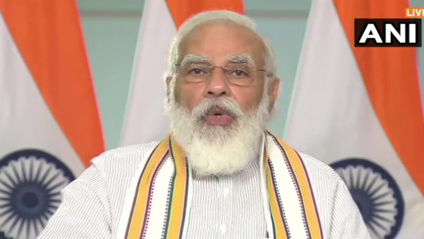 Narendra Modi Address Conclave On School Education Under NEP 2020 Highlights