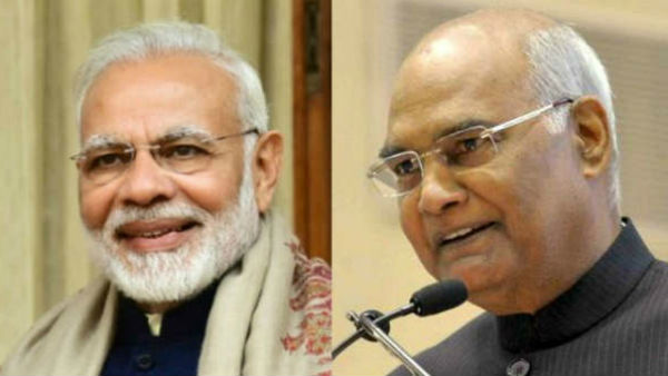 PM Modi, President Kovind Address conference on New Education Policy Live Updates in Kannada